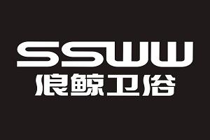 SSWW马桶售后点维修电话(浪鲸卫浴)全国400客服咨询热线